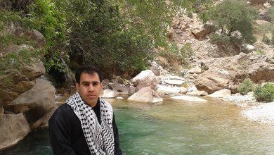 Photo of سید مِنهای  ترس