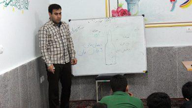 Photo of کلاس قرآن سید، زنگ تفریح نداشت!