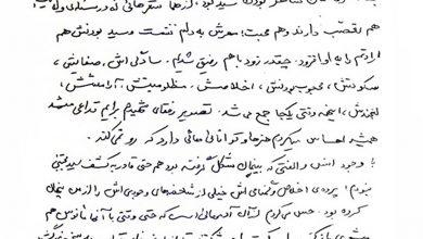 Photo of چقدر عمر این رفاقت الهی کم بود؛ مقدمه حاج صادق آهنگران بر کتاب «سید زنده است»