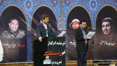 Photo of گوش کنید: دلنوشته دومین سالگرد شهادت سید مجتبی با اجرای علی موجودی و مسعود پرموز