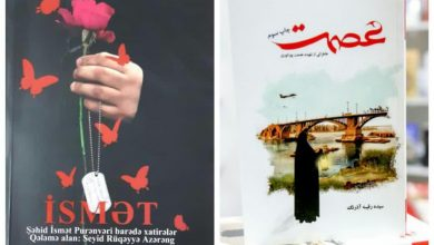 Photo of نسخه ترکی آذری  کتاب «عصمت»