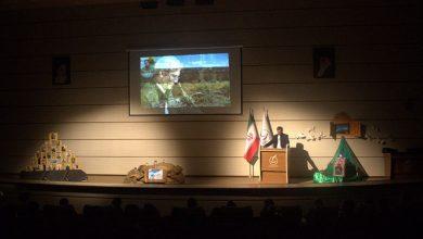Photo of گزارش تصویری چهارمین یادواره شهید مدافع حرم سید مجتبی ابوالقاسمی