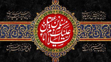 Photo of نوحه خوانی سیدمجتبی در شهادت حضرت مسلم (ع)
